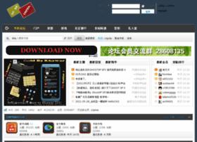 Cnpda.com.cn thumbnail