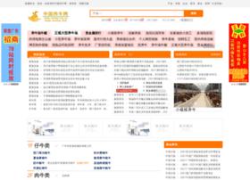 Cnrnw.org.cn thumbnail