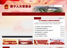 Cnsn.gov.cn thumbnail
