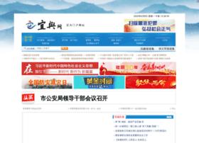 Cnyixing.cn thumbnail