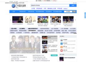 Cnymq.wang thumbnail