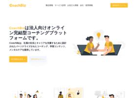 Coachbiz.jp thumbnail