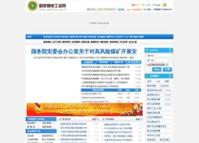 Coalchina.org.cn thumbnail