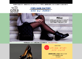 Cobs-shoe.jp thumbnail