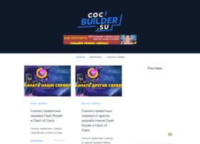Cocbuilder.su thumbnail