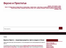 Cocina.com.ua thumbnail