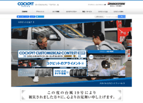 Cockpit.co.jp thumbnail
