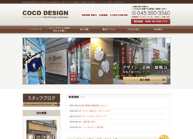 Coco-design.jp thumbnail