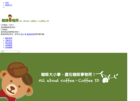 Cococafe.com.tw thumbnail