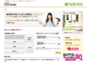 Cocokala.co.jp thumbnail