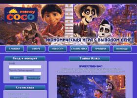 Cocomoney.ru thumbnail