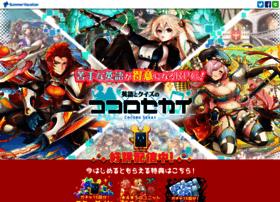 Cocorosekai.jp thumbnail