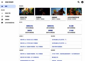 Cocservice.top thumbnail