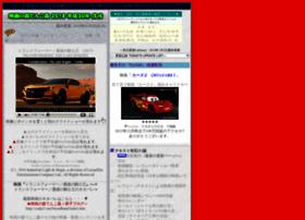 Coda21.net thumbnail