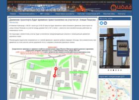 Codd-nnov.ru thumbnail