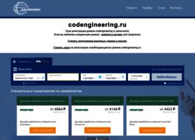 Codengineering.ru thumbnail
