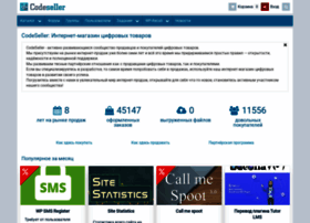 Codeseller.ru thumbnail