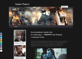 Codex-pirata.ru thumbnail