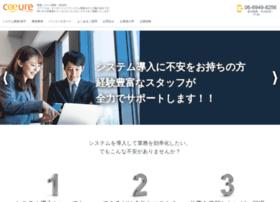 Coeure.co.jp thumbnail