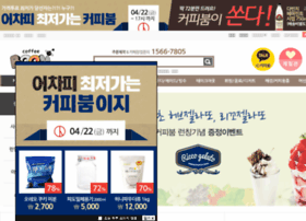 Coffeeboom.co.kr thumbnail