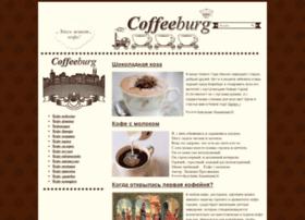 Coffeeburg.ru thumbnail