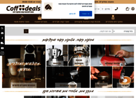 Coffeedeals.co.il thumbnail