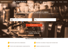 Coffeservice.ru thumbnail