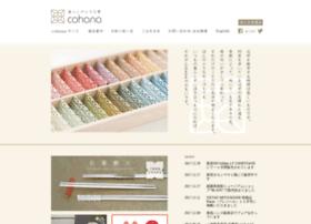 Cohana.jp thumbnail