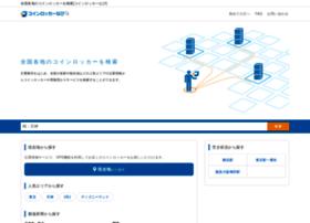 Coinlocker-navi.com thumbnail