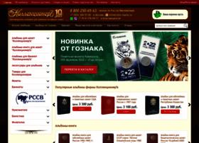 Coins-mania.ru thumbnail