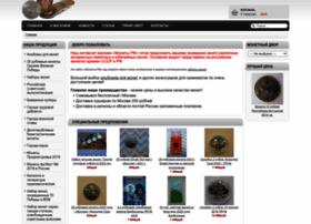Coins-rf.ru thumbnail