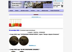 coins59 at WI Главная Пермь нумизматика бонистика