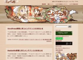Cokage.ne.jp thumbnail