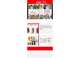 Cokefamily.jp thumbnail