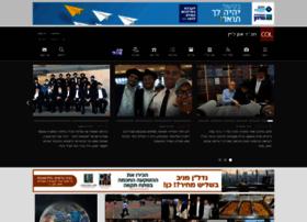 Col.org.il thumbnail