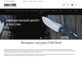 Cold-steels.ru thumbnail