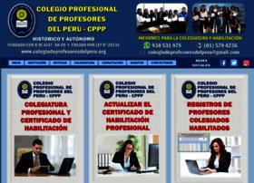 Colegiodeprofesoresdelperu.org thumbnail