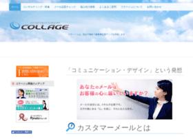 Collage.co.jp thumbnail