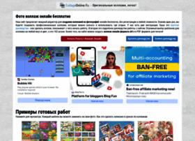 Collageonline.ru thumbnail