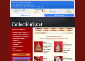 Collection9.net thumbnail
