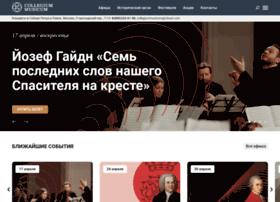 Collegiummusicum.ru thumbnail