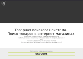 Colombo-online.ru thumbnail