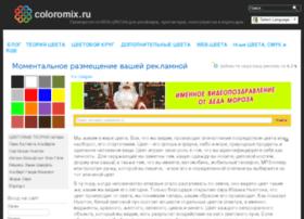 Coloromix.ru thumbnail