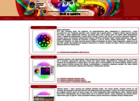 Colory.ru thumbnail