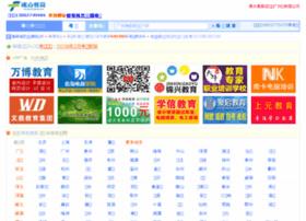 Com-iosad.cn thumbnail