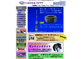 Com-wel.co.jp thumbnail