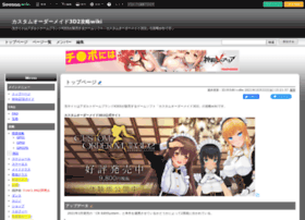 Com3d2.game-info.wiki thumbnail