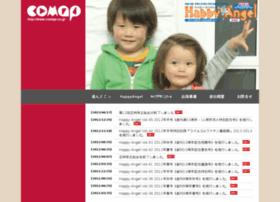 Comap.co.jp thumbnail
