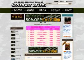 Combat-arms.net thumbnail
