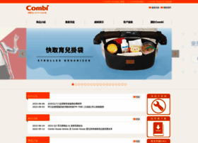 Combi.com.tw thumbnail